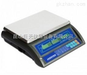 钰恒JCE(I)-30kg(1g精度)电子桌秤价钱