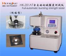 电子式纸板试验机,耐破强度测定仪,江苏昆山恒科厂家价格,优质供应商