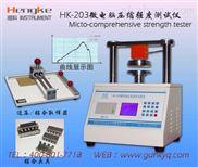 HK-箱纸板粘合强度试验机