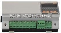 AGF-IM系列光伏直流绝缘监测装置