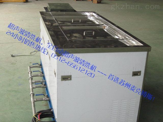 苏州电子元件超声波清洗机