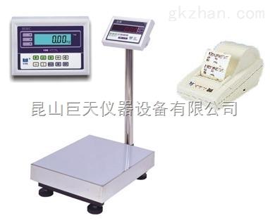 tcs-500kg带打印平台秤