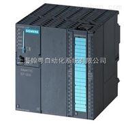 西门子PLC模块CPU313C-2DP