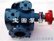 RCB-1/0.36-解析RCB保温齿轮泵的流量不够的原因--泊头宝图