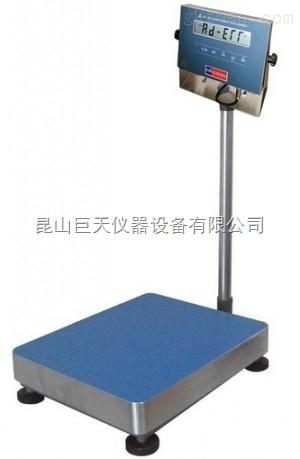 防爆电子台秤(30kg、75kg、150kg、300kg、600kg)