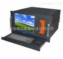 北京厂家直销12.1英寸一体化工作站
