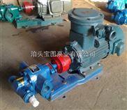 TCB防爆齿轮泵价格图片详询泊头宝图泵业