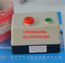 台湾贺电NHD电动机启动器