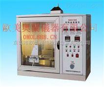 灼热丝试验机.灼热丝试验机.电工仪表灼热丝试验机.