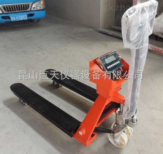 广东防爆电子秤(YCS-1吨2吨2.5吨3吨)安全防爆型电子叉车秤专卖