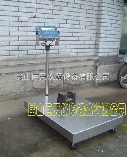 广州防爆电子秤TCS-30kg60kg75kg100kg150kg200kg300kg防爆台秤zui低价
