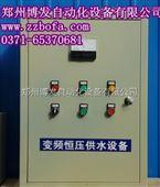 安阳恒压供水控制柜设计安装
