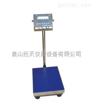 山西防爆电子秤TCS-30kg60kg75kg100kg150kg200kg300kg防爆台秤zui低价