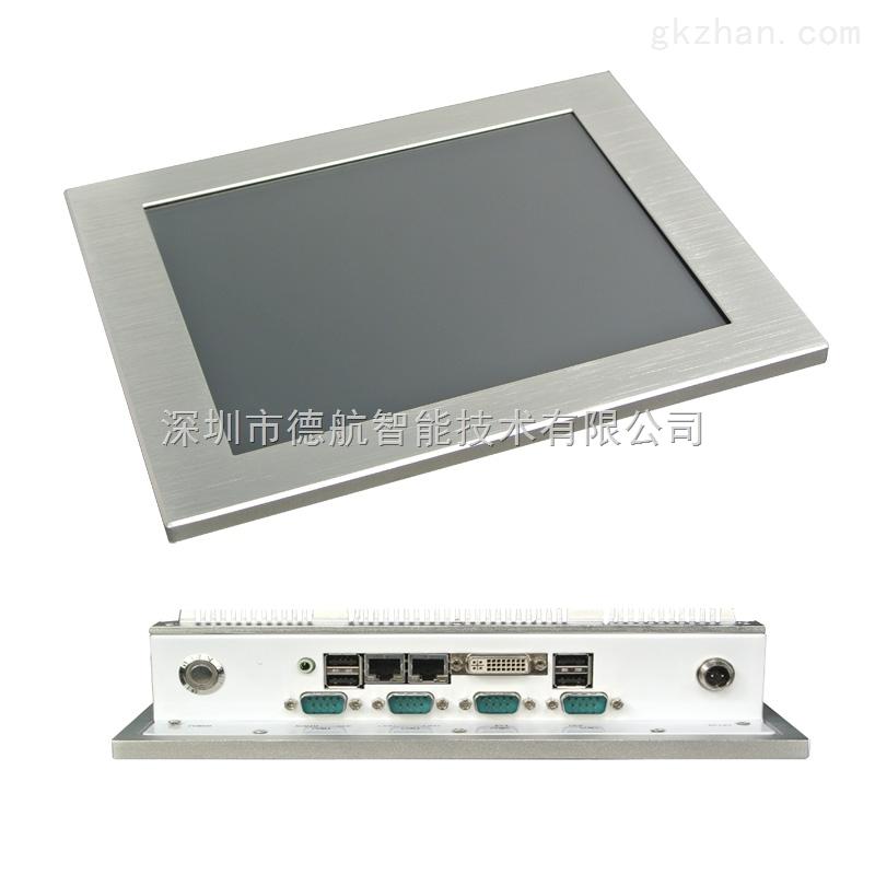 WMS仓库管理系统控制器10寸工业平板电脑