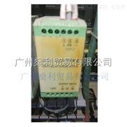 JM021-4/220V-JM021-4/220V 开关电源 它激式电源