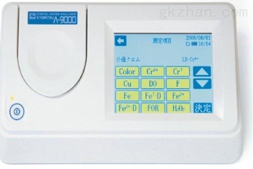 日本共立多功能水质检测仪