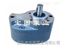 液压齿轮泵zui新研究的产品--宝图泵业