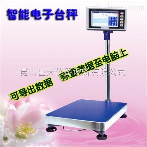 郑州100kg电子秤称重数据至电脑上