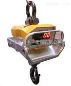 OCS-E 无线耐高温电子吊秤