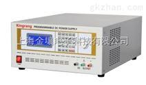 KR75V/20A可编程线性直流电源