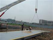 供应 北京SCS-XC-A电子汽车衡3X6—3X24(m)地磅