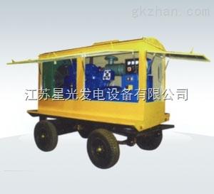 拖车式发电机组玉柴200KW系列安全方便可靠咨询星光发电机组