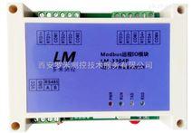 LM-3304P 4路Pt100热电阻采集模块