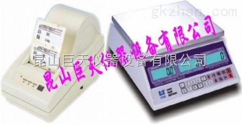 九江带打印条形码电子秤