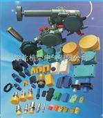 KHN-03A霍尔传感器