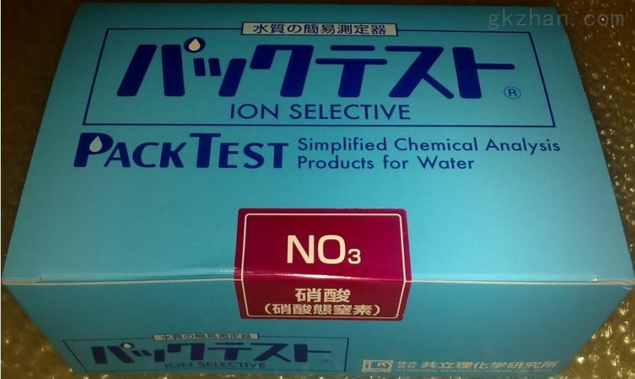 污水中硝酸离子含量快速检测