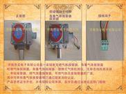 淄博多种气体检测仪便携式