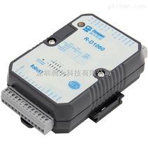 8入4出开关量采集控制模块 485继电器控制卡
