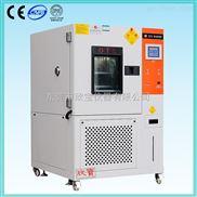 低温湿热试验箱