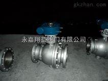 Q347W不锈钢固定球阀