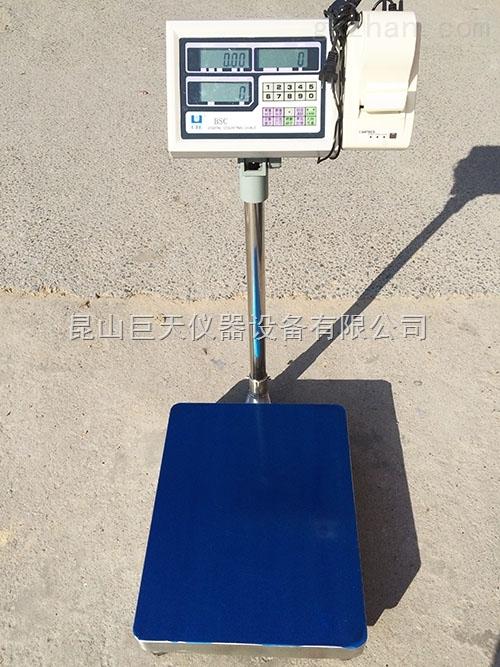 500公斤条形码打印电子台秤