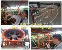 风机厂CCC认证用测试仪器
