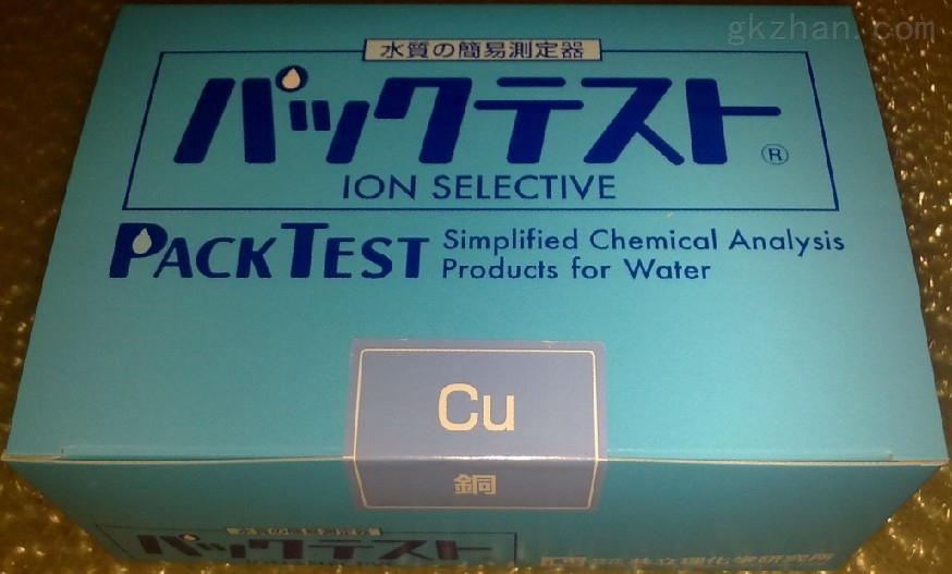 WAK-Cu铜离子测试包
