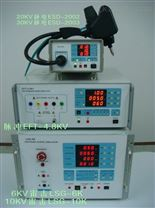 抗静电试验仪