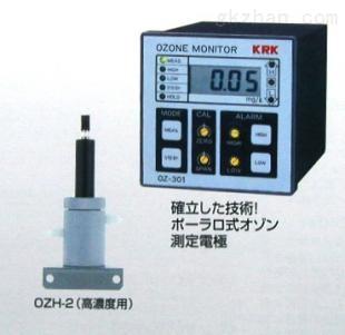 日本笠原臭氧在线检测仪