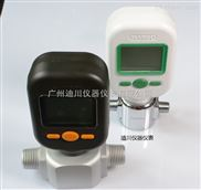 MF5700-MF5712螺纹气体流量计