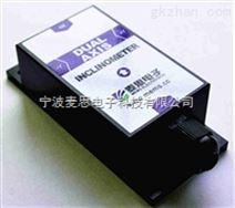 低价格电流型单轴倾角传感器