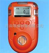 六氟化硫检测仪KP810