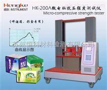纸箱堆码强度试验机,全自动测定仪,江苏昆山恒科厂家价格,产品中心