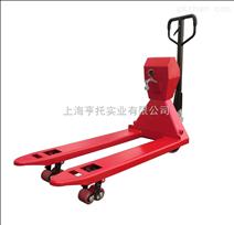上海叉车磅秤厂家,1吨手推叉车秤,嘉定2吨液压车电子秤