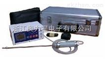 防爆内置泵BX80+( PH3/02)气体报警仪