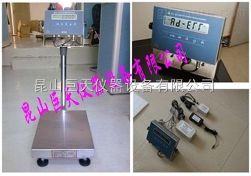 50kg防爆电子秤-50kg化工厂专用的防爆秤什么价