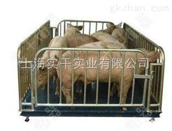 動物電子秤重慶動物電子秤,豬八戒動物秤