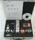 貫入式砂漿強度檢測儀SJY-800B