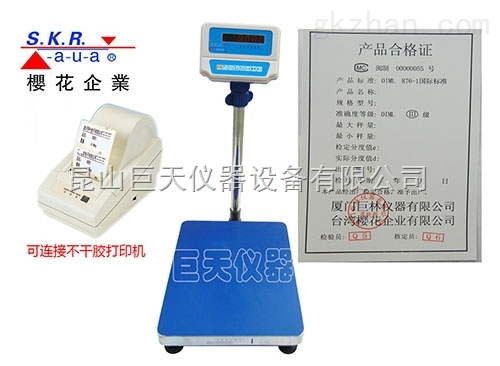 一台100kg/10g工业平台秤在昆山销售量zui低报价