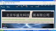 HG-华盛光科技计算机房3D集成画面智能监控动力环境智能化机房综合供配电系统监控